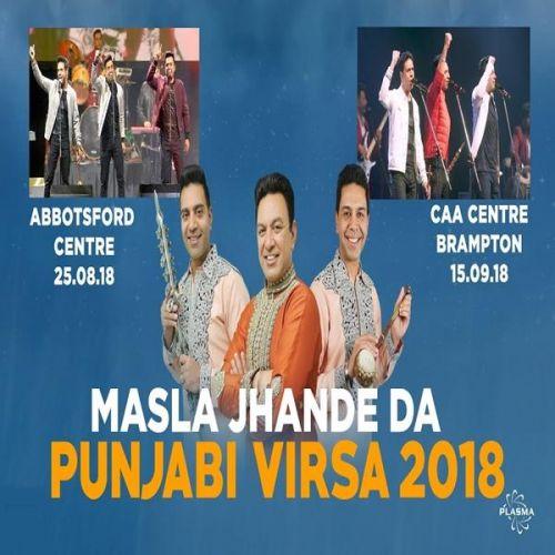 Masla Jhande Da Manmohan Waris, Kamal Heer, Sangtar Mp3 Song Free Download