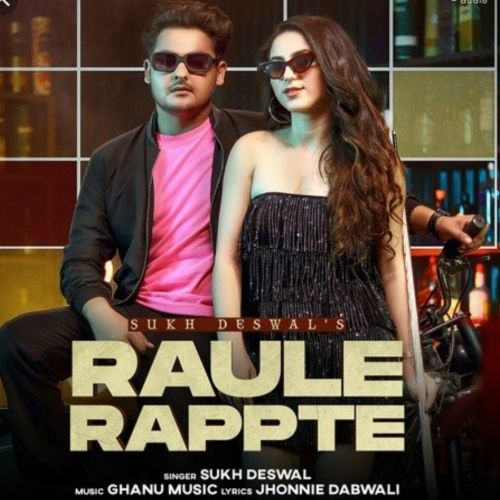 Raule Rappte Sukh Deswal Mp3 Song Free Download