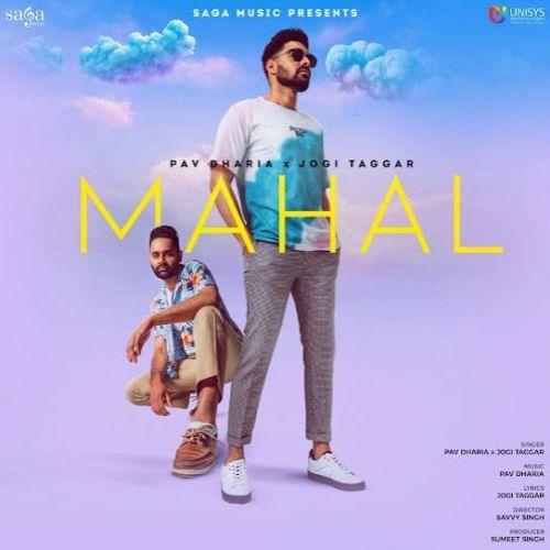 Mahal Pav Dharia, Jogi Taggar Mp3 Song Free Download
